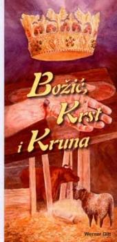 Krippe, Kreuz und Krone, Serbisch (lateinische Schrift)