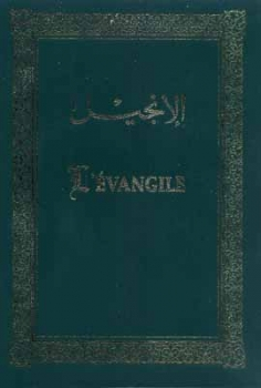 """La Bible du Semeur"" - NT, Arabic - French"