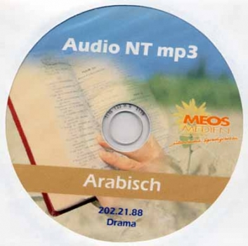 Audio NT MP3, Arabisch