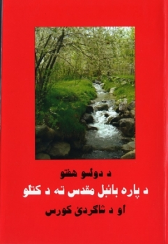 12 Week Bible Survey, Pashto