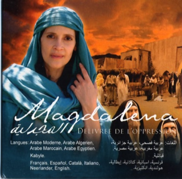 Mary from Magdala - touched by the love